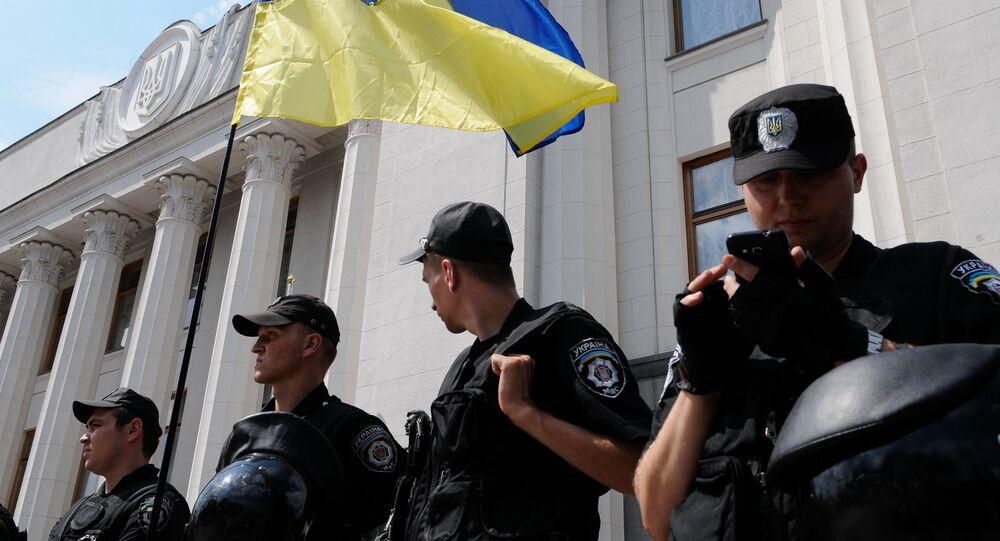 Ukraińska policja