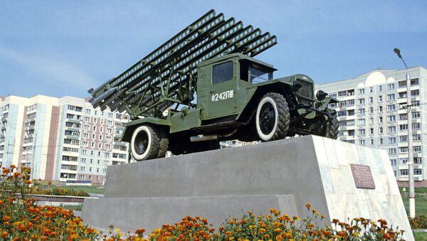 Pomnik na cześć pierwszej wyrzutni rakietowej Katiusza - Sputnik Polska
