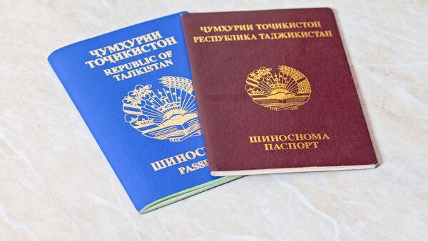 Paszporty obywateli Tadżykistanu - Sputnik Polska