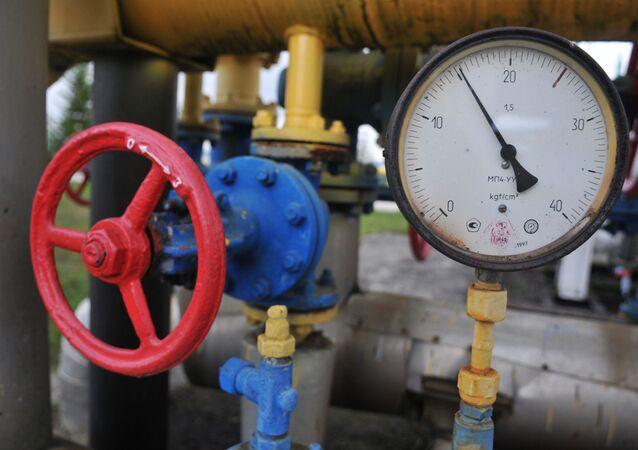 Kijów informuje o kolejnym kroku ku uniezależnieniu się energetycznym od Moskwy