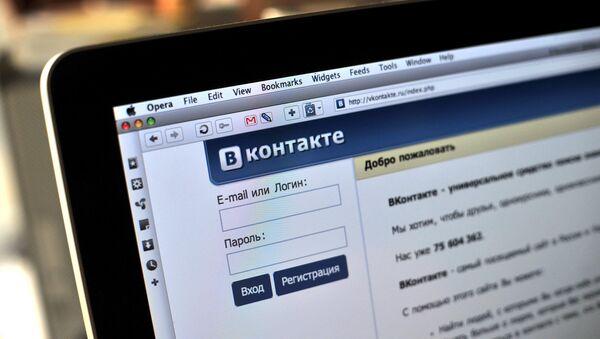 Portal społecznościowy VKontakte - Sputnik Polska