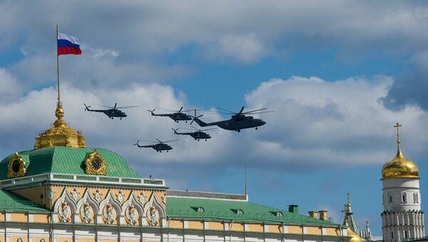 Mi-26 - Sputnik Polska