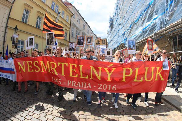 Nieśmiertelny Pułk w Pradze, Czechy - Sputnik Polska