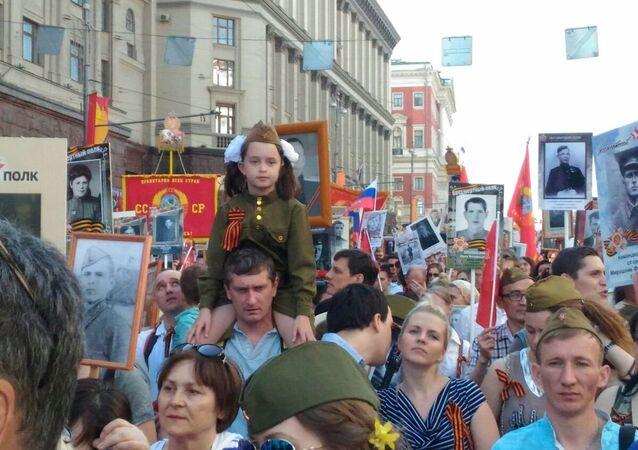 Akcja Nieśmiertelny Pułk w Moskwie, 9 maja 2016
