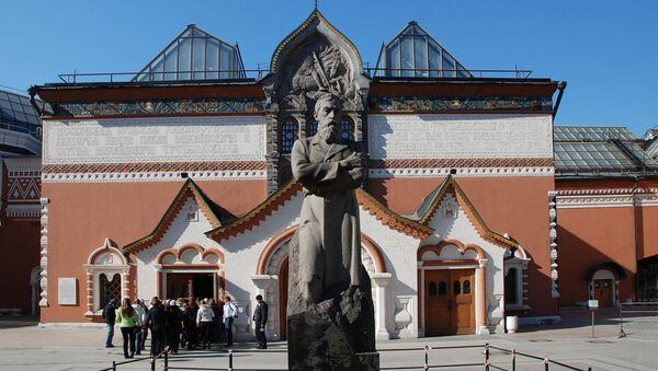 Budynek Galerii Tretiakowskiej - Sputnik Polska