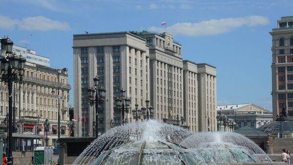 Gmach Dumy FR w Moskwie - Sputnik Polska