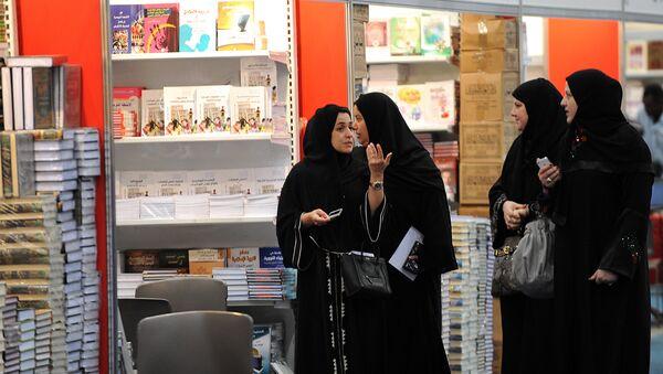 Kobiety w Arabii Saudyjskiej - Sputnik Polska