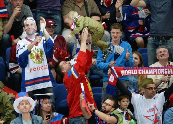 W czasie Mistrzostw Świata w hokeju-2016 - Sputnik Polska