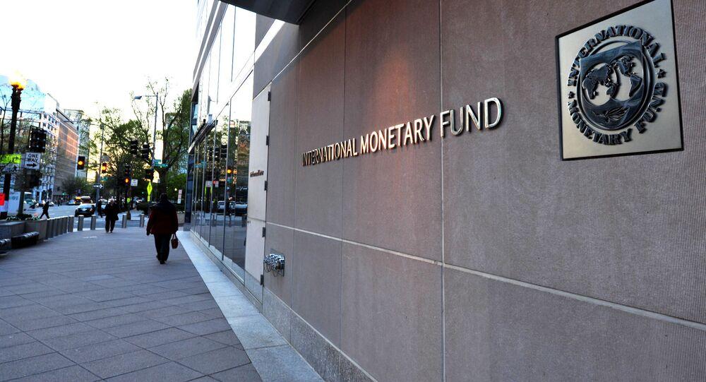 Budynek MFW w Waszyngtonie