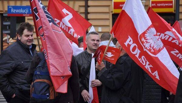 Członkowie partii Zmiana - Sputnik Polska