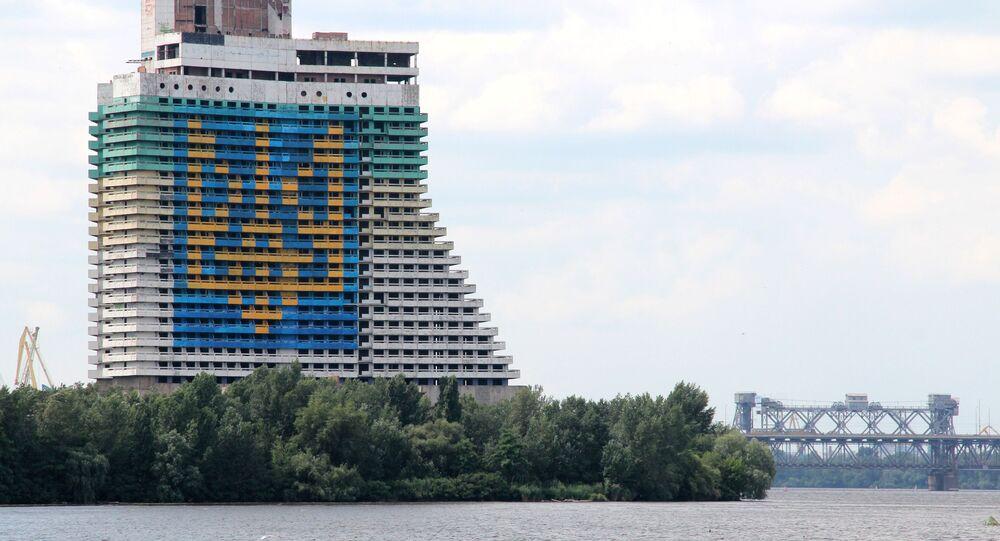 Niedobudowany hotel Parus w Dniepropetrowsku