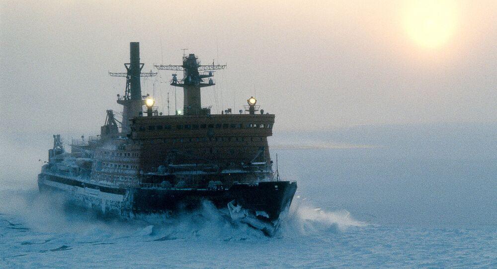 """Lodołamacz """"Arktyka"""""""