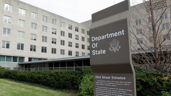 Amerykański Departament Stanu - Sputnik Polska