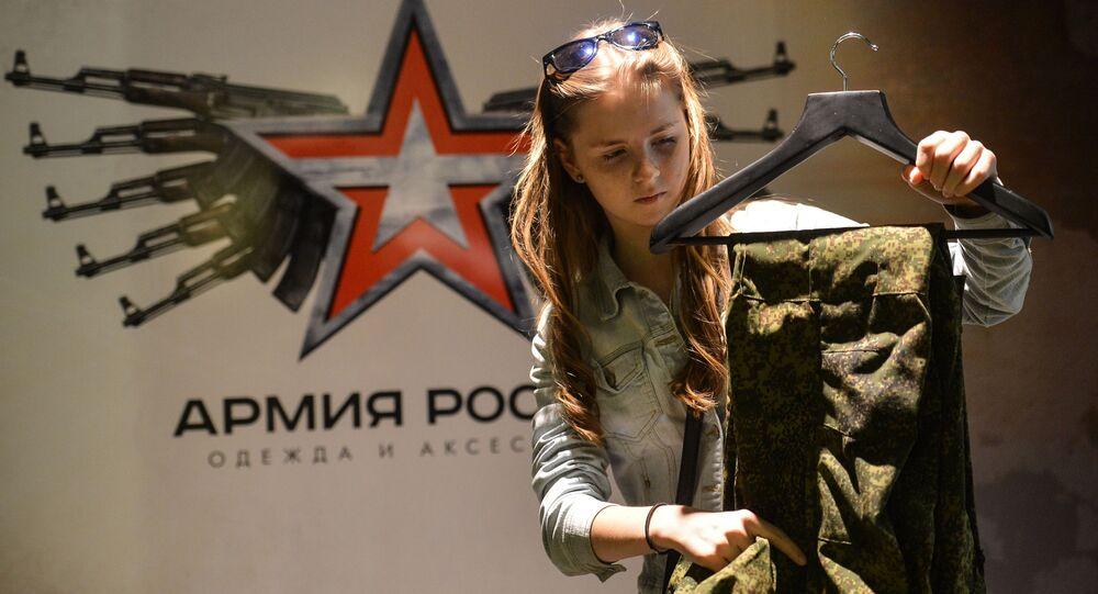 """W Moskwie otwarto sklep """"Armia Rosji"""""""