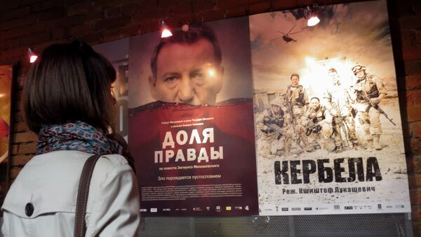Festiwal Kina Polskiego w Moskwie. - Sputnik Polska