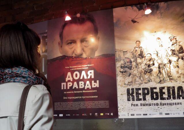 Festiwal Kina Polskiego w Moskwie.