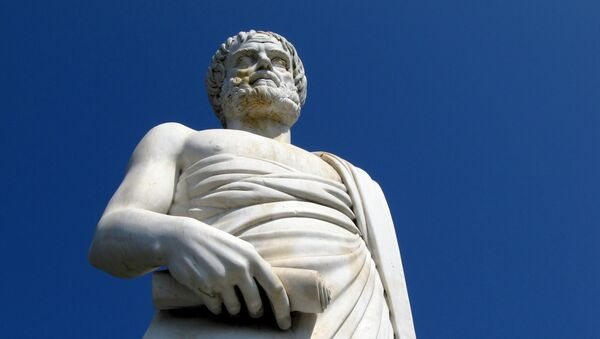 Pomnik Arystotelesa - Sputnik Polska