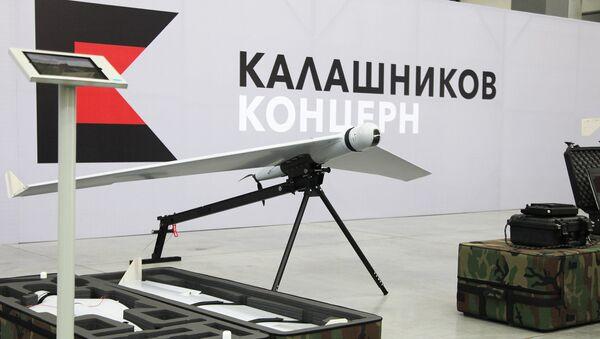 Dron Zala - Sputnik Polska