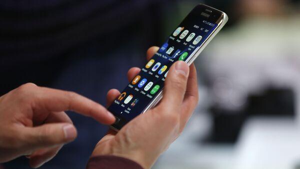 Galaxy S7 Edge firmySamsung - Sputnik Polska