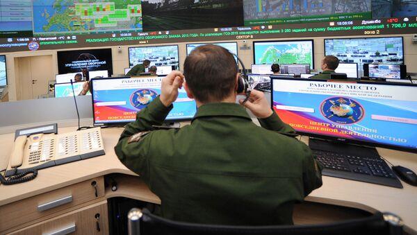 W centrum zarządzania codzienną działalnością Sił Zbrojnych Federacji Rosyjskiej. - Sputnik Polska