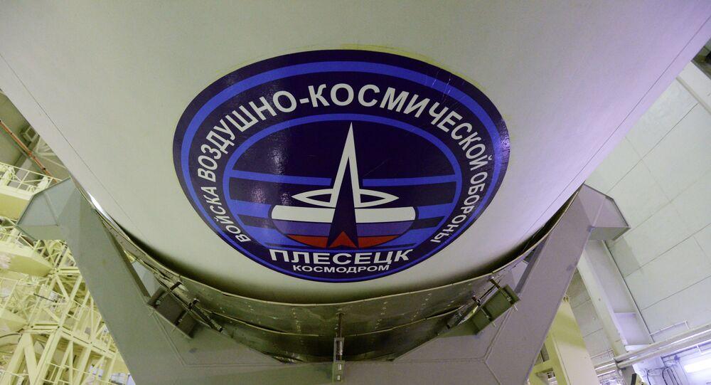 Kosmodrom Plesieck w obwodzie archangielskim