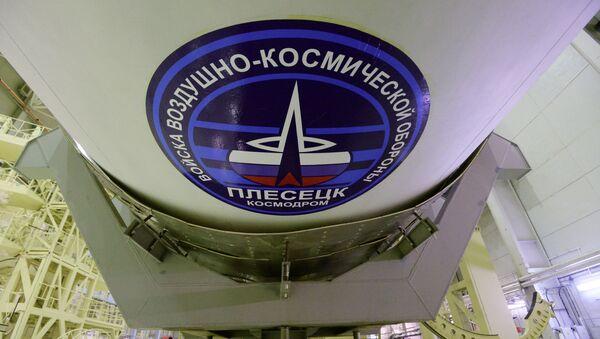 Kosmodrom Plesieck w obwodzie archangielskim - Sputnik Polska