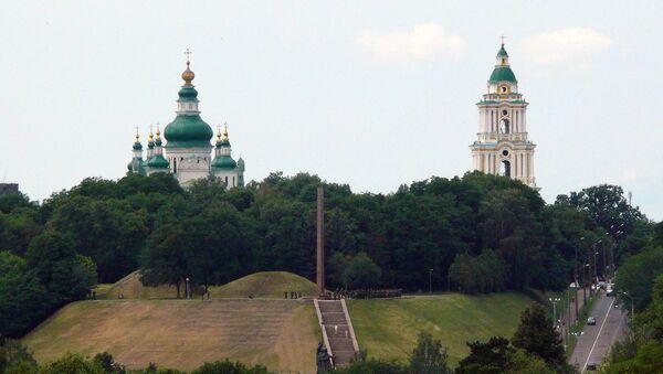 Okolice Czernihowa na Ukrainie - Sputnik Polska
