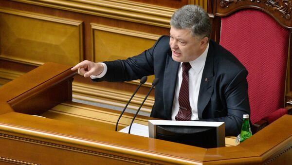 Prezydent Ukrainy Petro Poroszenko na posiedzeniu Rady Najwyższej Ukrainy - Sputnik Polska