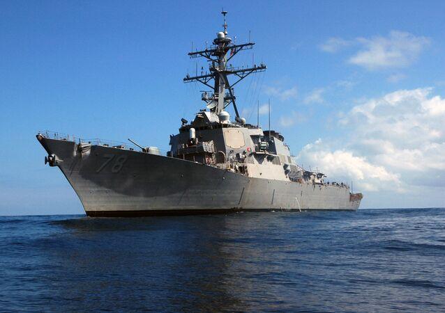 Niszczyciel rakietowy marynarki wojennej USA Porter