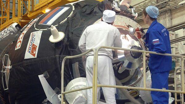 Przygotowanie do startu transportowego statku kosmicznego Progress M-56 - Sputnik Polska