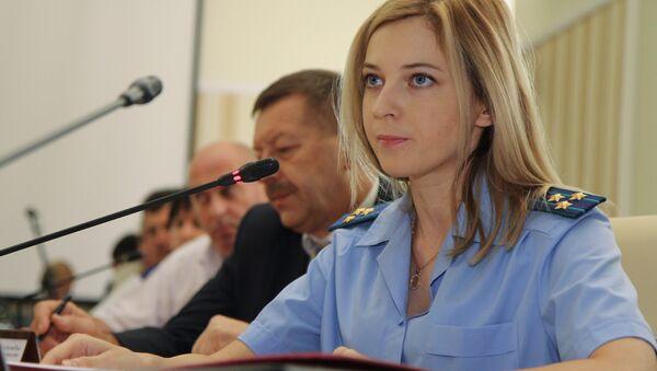 Prokurator Republiki Krym Natalia Pokłonska - Sputnik Polska