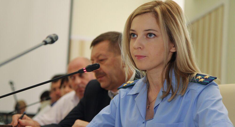 Prokurator Republiki Krym Natalia Pokłonska