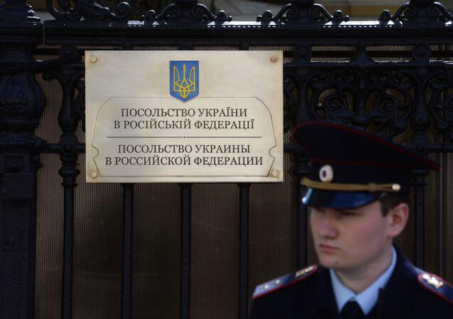 Ambasada Ukrainy w Moskwie