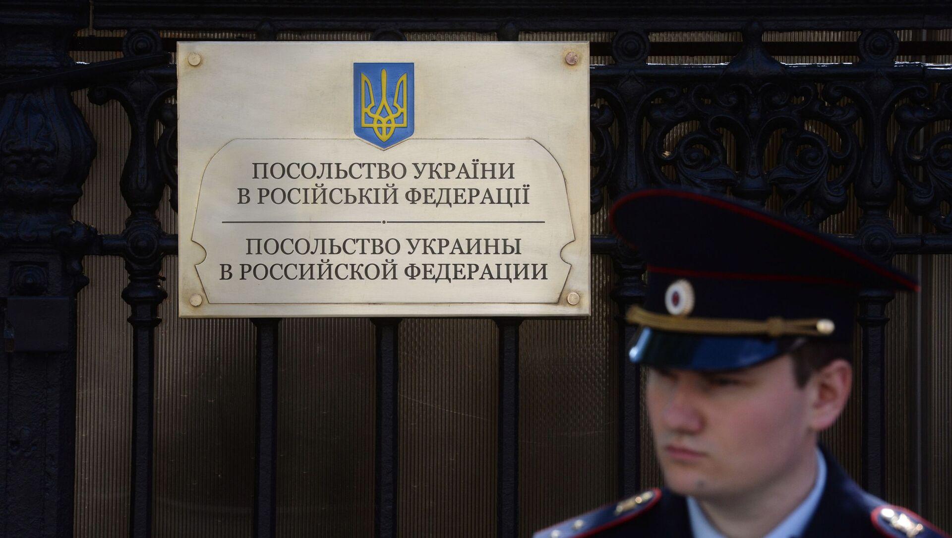 Ambasada Ukrainy w Moskwie - Sputnik Polska, 1920, 26.04.2021