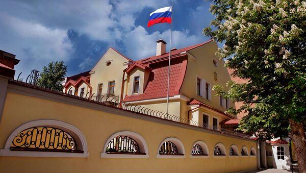 Konsulat Generalny Rosji w Charkowie - Sputnik Polska