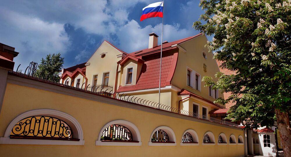 Konsulat Generalny Rosji w Charkowie