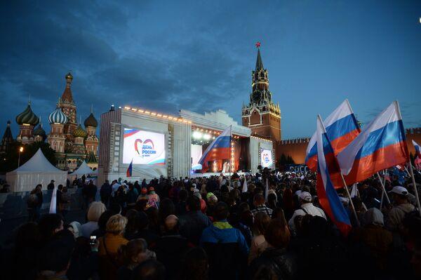 Mieszkańcy Moskwy na koncercie na placu Czerwonym - Sputnik Polska