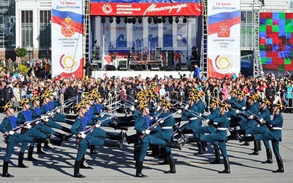 Obchody Dnia Rosji w Tule - Sputnik Polska