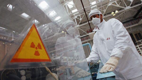Fabryka chemiczna w Nowosybirsku - Sputnik Polska
