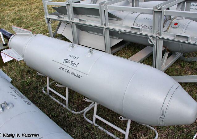 Bomba kasetowa (PBK-500U SPBE-K) rosyjskiej produkcji.