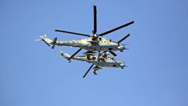 Helikoptery sił zbrojnych Afganistanu - Sputnik Polska