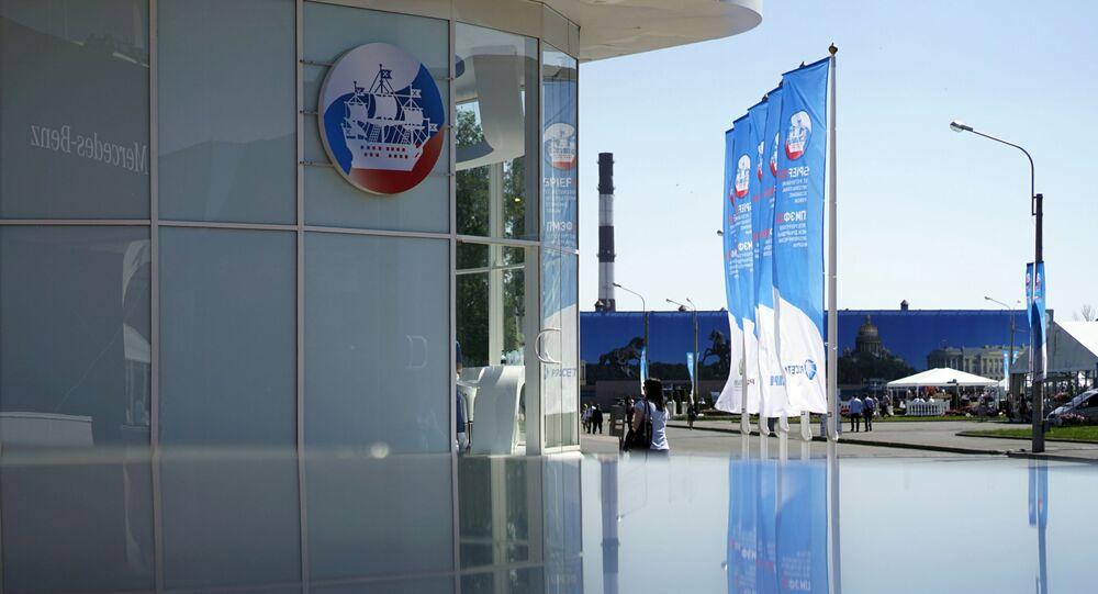 Międzynarodowy Forum Ekonomiczny w Petersburgu
