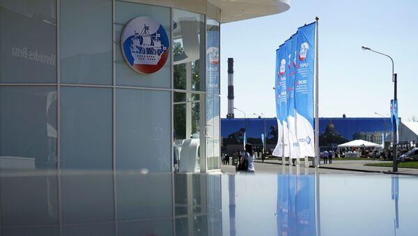 Międzynarodowy Forum Ekonomiczny w Petersburgu - Sputnik Polska