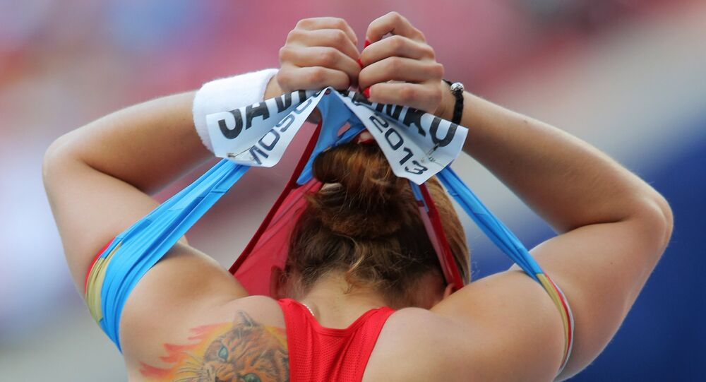 Mistrzostwa świata w lekkoatletyce. 2013