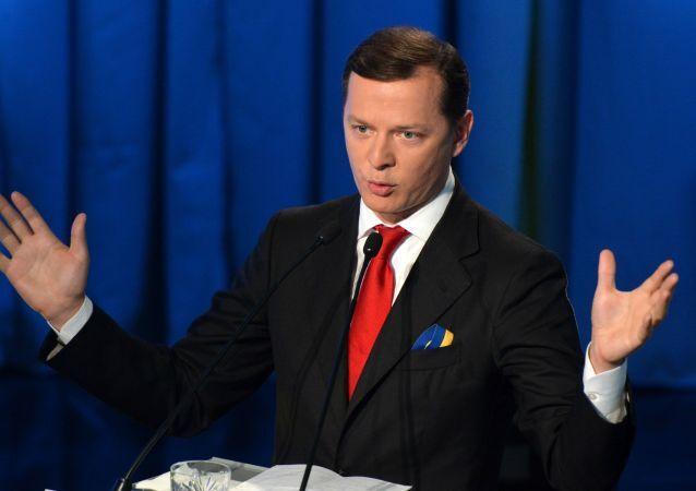 Lider Partii Radykalnej Ołeh Laszko