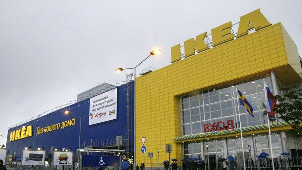 IKEA w Samarze - Sputnik Polska