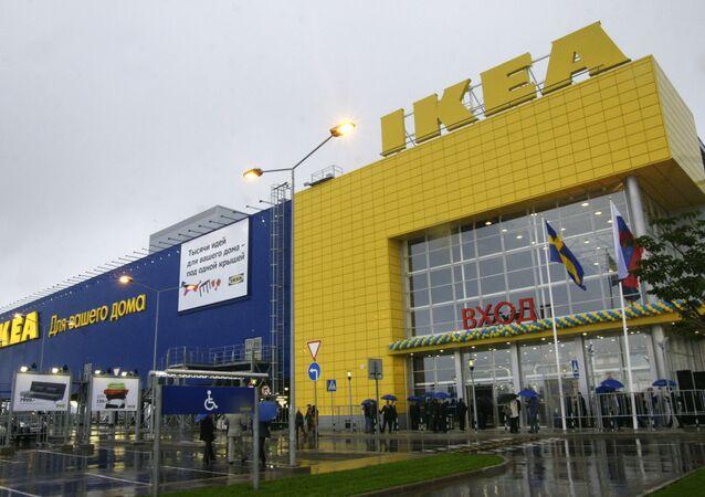 IKEA w Samarze
