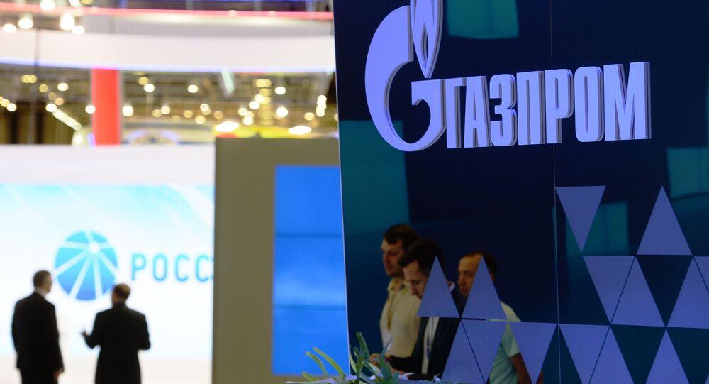 Pawilon Gazpromu na 20. Międzynarodowym Forum Ekonomicznym w Petersburgu