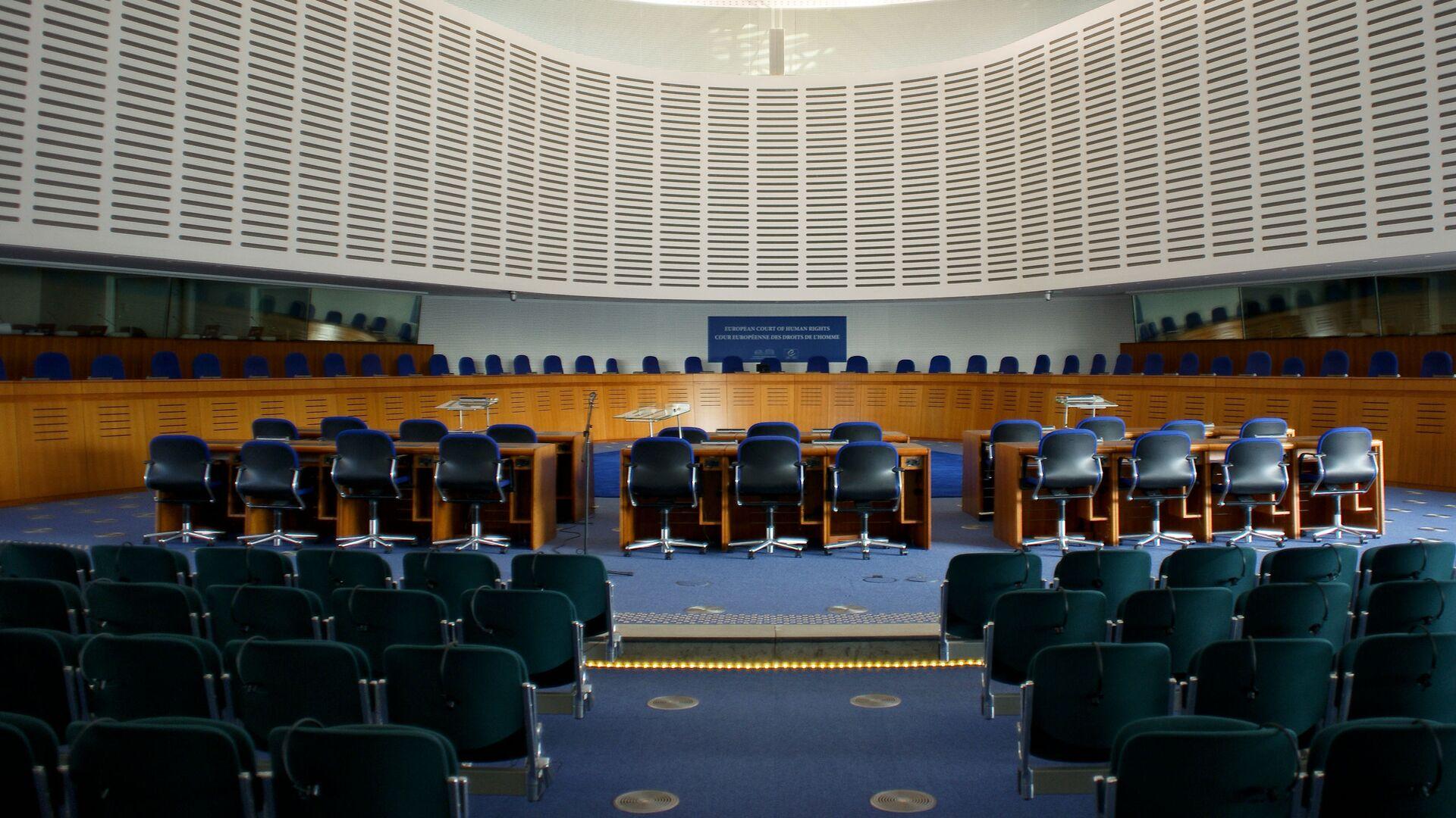 Sala powiedzeń Europejskiego Trybunału Praw Człowieka - Sputnik Polska, 1920, 25.08.2021