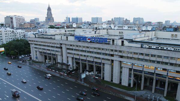 Siedziba MAI Rossija Siegodnia w Moskwie - Sputnik Polska